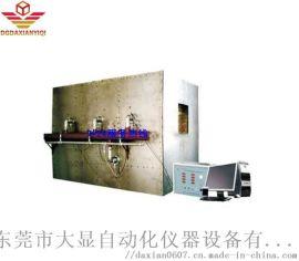 母线槽耐火性能试验炉