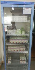 药剂科双开门大型药品保存冷藏箱