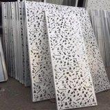 外牆衝孔鋁板裝飾網爲您營造豪華氛圍
