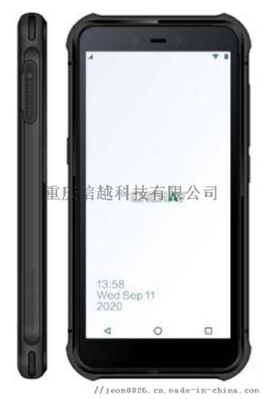 4G全网通 1P67三防    手机北斗/GPS  定位终端设备