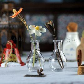 迷你花瓶桌面花瓶玻璃花瓶清新花瓶餐桌花瓶简约花瓶