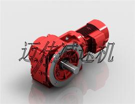 K齿轮减速机 迈传减速机 螺旋锥齿轮减速机