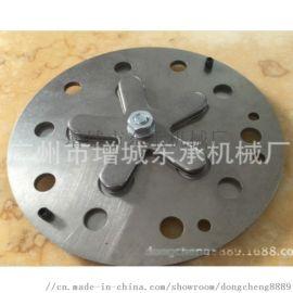 厂家直销 鑫东承DC 508汽车空调压缩机配件阀板
