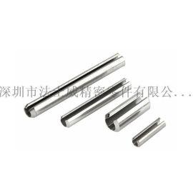 不锈钢GB879开口型弹性圆柱销-进口定位圆柱销
