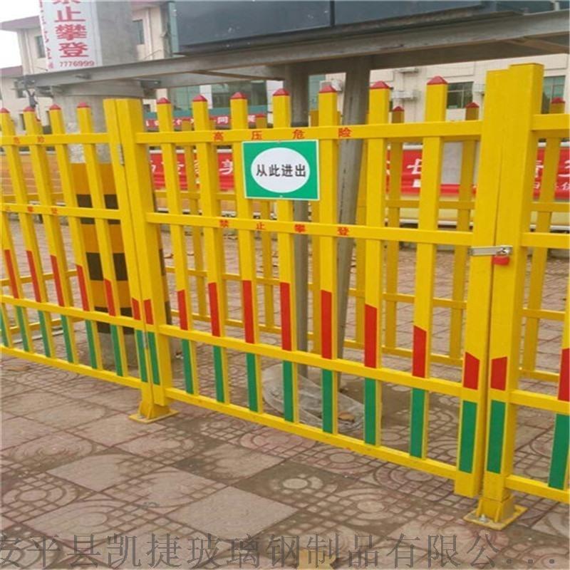 山东玻璃钢变压器围栏-电厂电力围栏