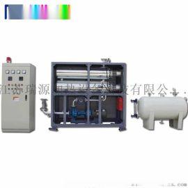 节能环保电加热油炉 反应釜专用电加热导热油锅炉