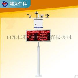 建大仁科 扬尘监测系统 扬尘监测设备精选厂家