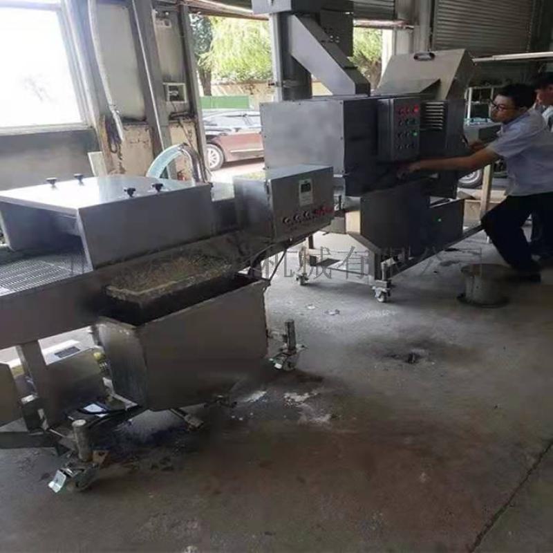 酥肉上漿裹粉油炸生產線 新款小酥肉浸漿機