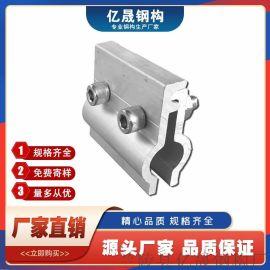 郑州YX65-430铝镁锰金夹板屋面铝合夹具直销