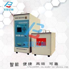 高频感应钎焊设备,数字自动化焊接设备