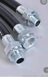 工業防爆軟管 電氣防爆軟管 防爆穿線管