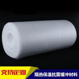珍珠棉卷材 epe卷板包装材料