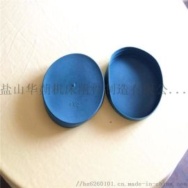 PE管塑料管帽 塑料管帽盖 法兰塑料管帽