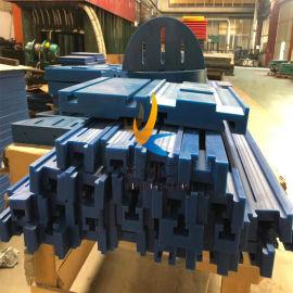 UPE高分子导条机械链条导轨厂家生产