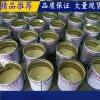 密封膠 單組份止水膠 密封膏 聚硫密封膠
