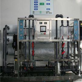 芜湖食品饮料生产纯水处理,反渗透纯水机,去离子设备