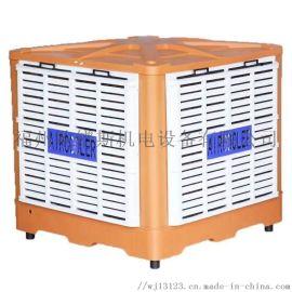 欧镨斯厂房通风降温环保空调