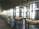 寶鋼青山彩塗板,銀灰工業廠房用彩塗板-質保20年