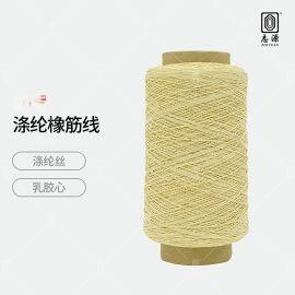 【志源】厂家批发弹力稳定现货颜色80号有色涤纶橡筋线 橡根线