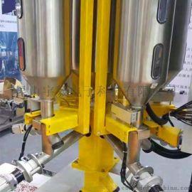 生产线自动化配料系统