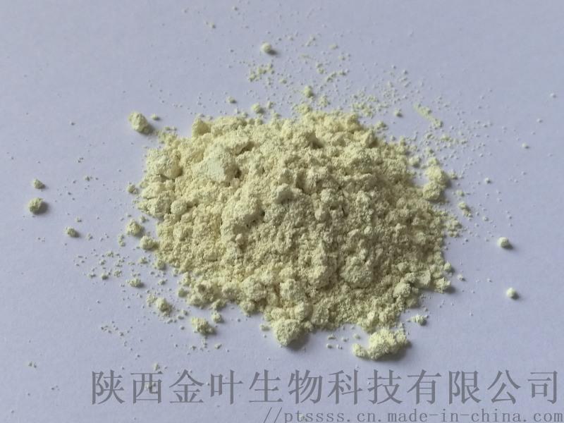 无吡啶芹菜素98%