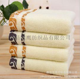 雙鷹禮品毛巾禮盒促銷勞保毛巾