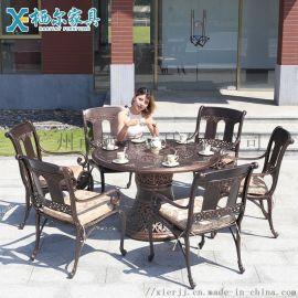 户外铸铝桌椅组合欧式豪华别墅铁艺休闲家具五七件套