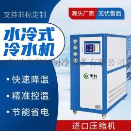 氧化水冷式冷水机 防腐耐酸碱冷冻机组
