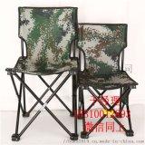 野戰摺疊椅 軍用摺疊椅