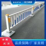 浙江金华塑钢道路护栏   交通隔离栏 加固加厚