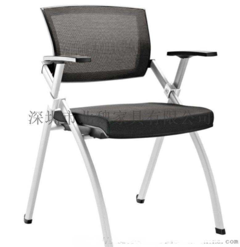 广东PXY001学生折叠椅培训椅