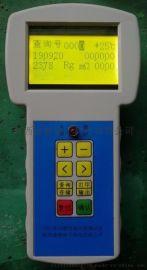 YXD-3019手持式蓄电池内阻测试仪