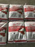 天津CGM高強無收縮灌漿料廠家