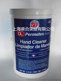 permatexDL泰扬蓝标油污洗手膏