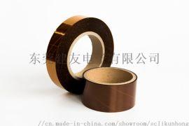 音圈材料骨架KSV材料,耐高温绝缘材料