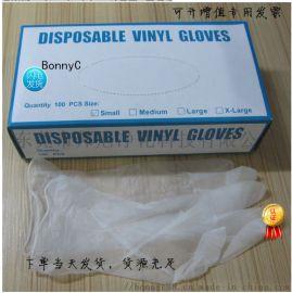PVC一次性纹绣手套