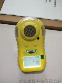 庆阳便携式可燃气检测报警器,天然气检测仪