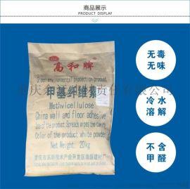 重庆高和甲基纤维素PMC专用胶粉108胶粉