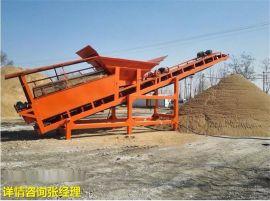 浙江工地用小型筛沙机生产厂家