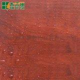 水禾田 蘋果木三胺生態板 桉木芯環保生態膠合板 E0級環保免漆多層板 傢俱定製免漆多層板18mm 廠家直銷