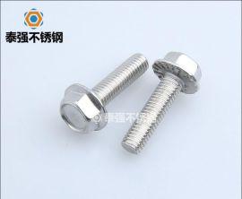 304不锈钢Din933外六角螺栓六角头螺丝