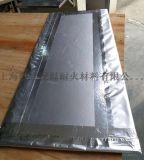 上海駿瑾直納米材料,熱處理高性能納米材料自營