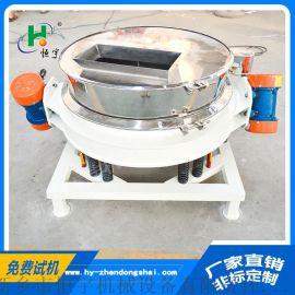 定制高效1500直排式振动筛,单振源直卸式振动筛