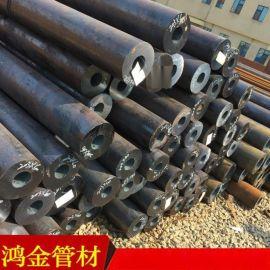 衡阳45MN2无缝钢管108*10 天然气无缝钢管