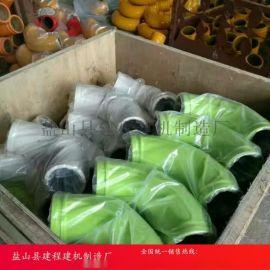 丰宁县三一48米泵车耐磨泵管全套质保7万方