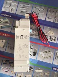 臺灣金器五口三位電磁閥MVSC-220M-3E1