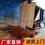 玉林恆大地產裝飾船木質景觀船定製