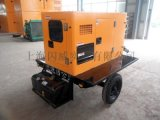 汽油發電機30KW 移動通信基站建設用