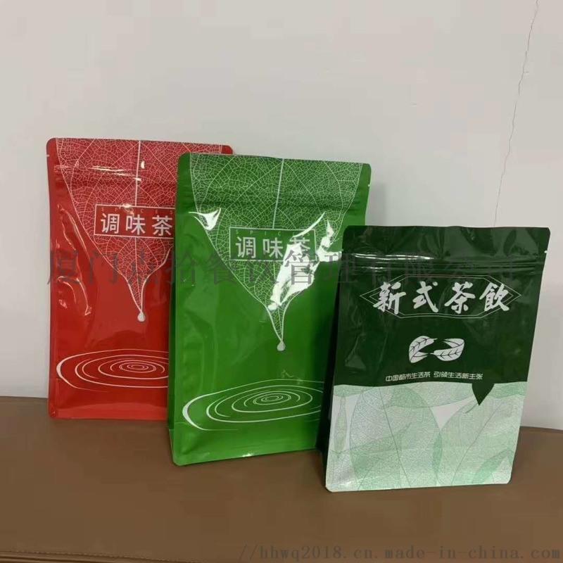 厦门真空食品包装袋、四边封干果零食包装袋定制厂家