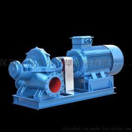 大流量高扬程双吸泵变频节能双吸泵循环泵水站水泵